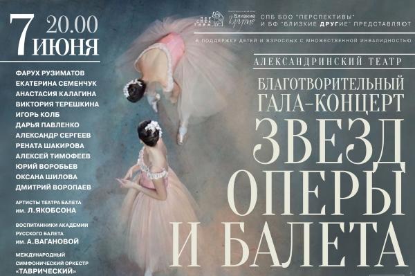 День театра СКИДКИ