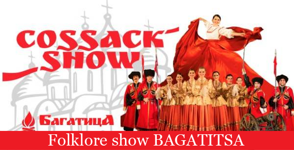 Cossacks Folk Show BAGATITSA