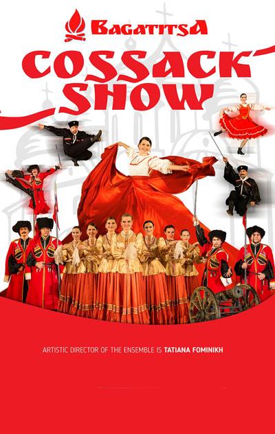 Folklore show Bagatitsa