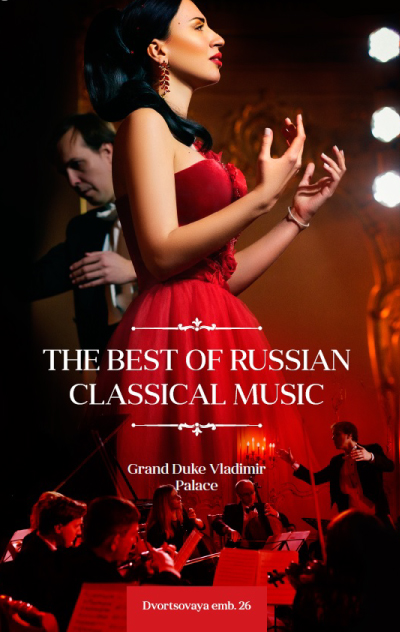 Russian Musical Seasons